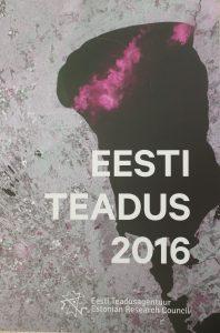 """Kogumik """"Eesti teadus 2016"""""""